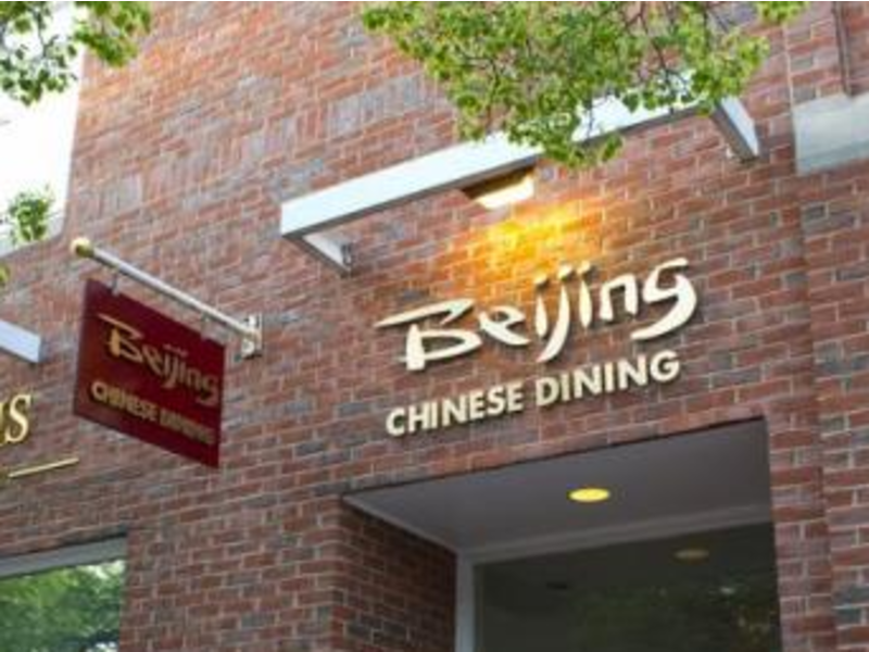 Chinese Restaurant Waltham Massachusetts
