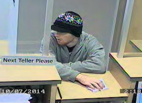 Man Robs 2 Brookline Banks in 30 Minutes, Cops Say