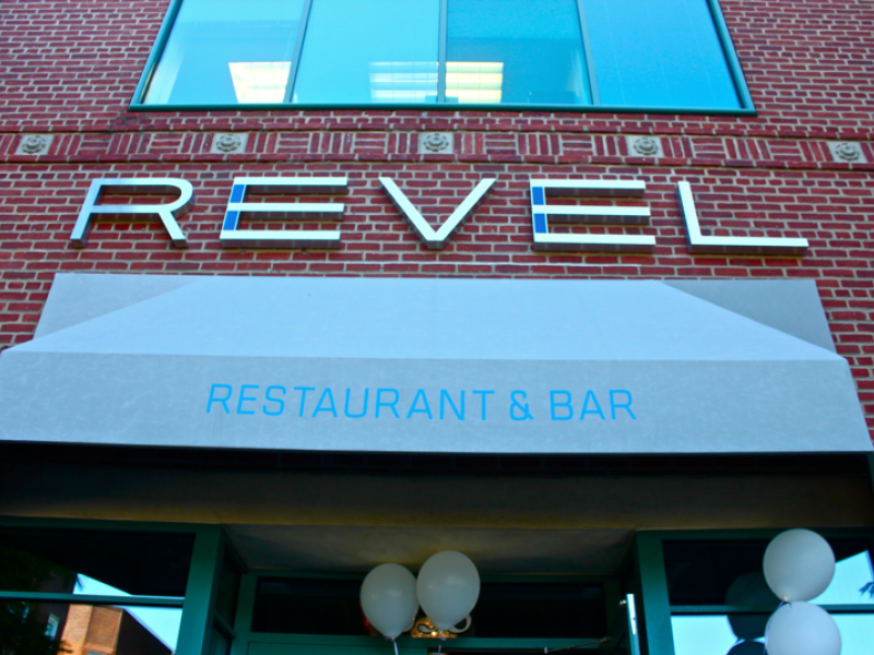 Revel Hits Garden City Garden City Ny Patch