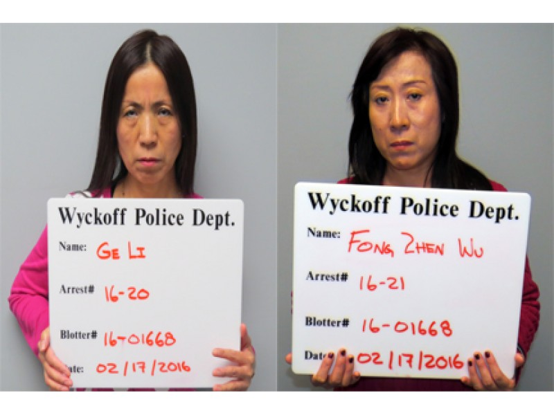 Mugshots: 12 massage parlor workers charged with