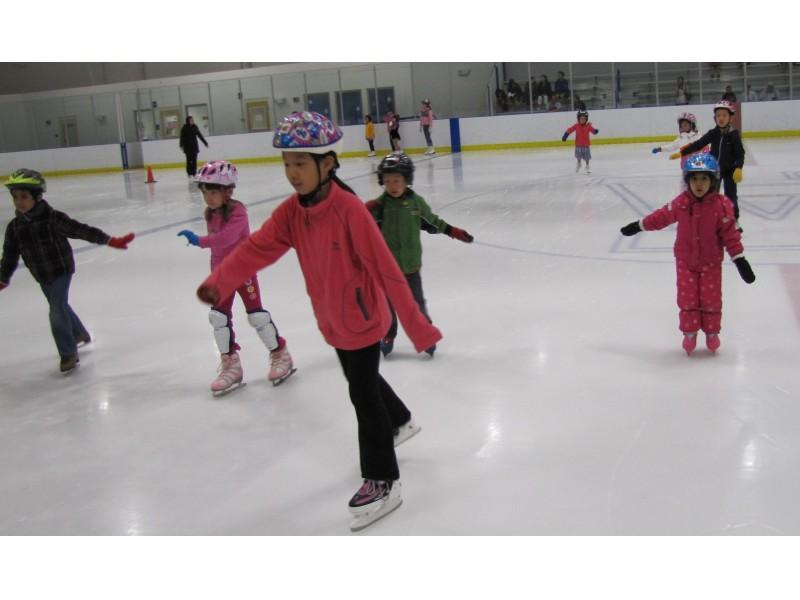Home - Bay State Skating School