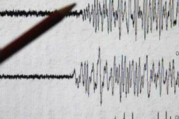 Could Today's Explosion At Vallejo High School Be Related To Napa's August Earthquake?