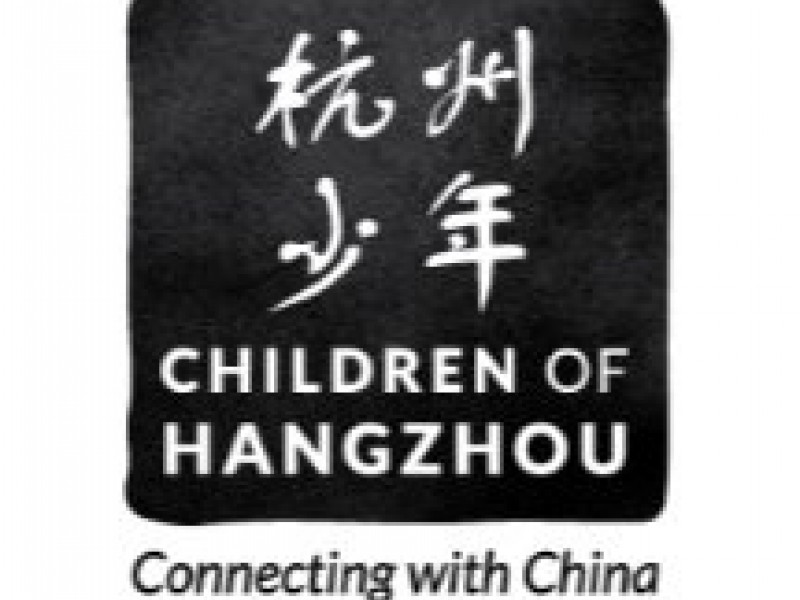 China Exhibit Opening at Children s Museum Naperville