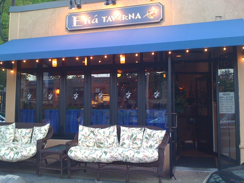 Greek Restaurant Larchmont Ny