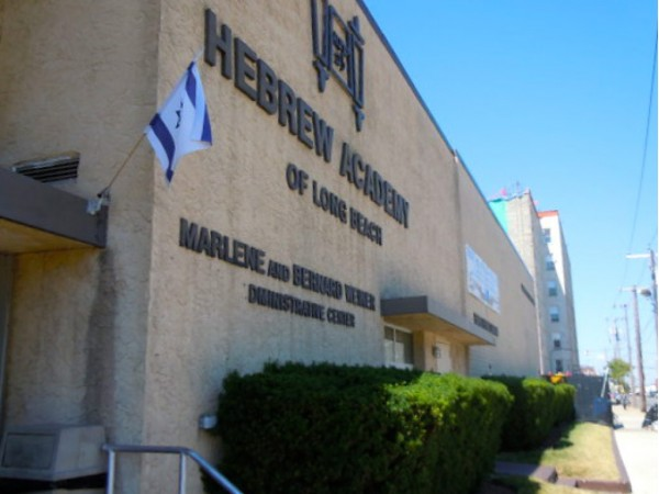 Hebrew Academy Of Long Beach New York