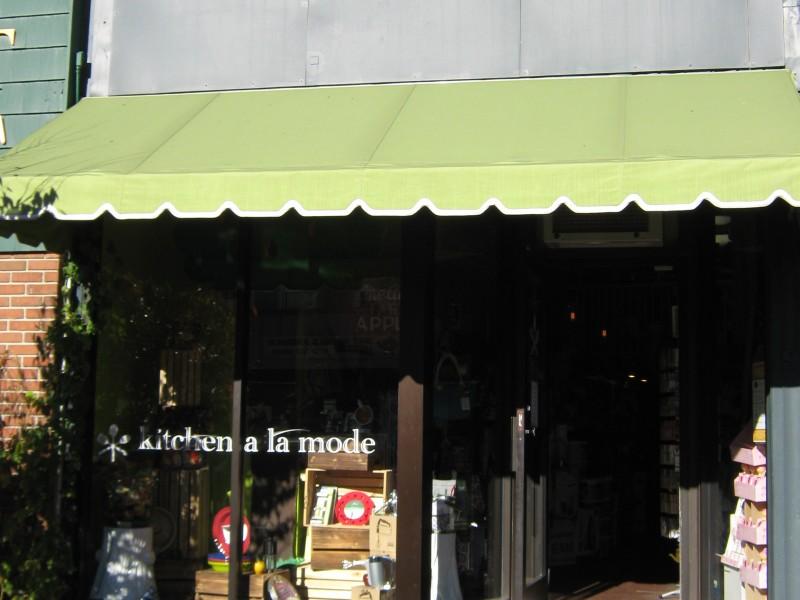 Kitchen Store South Orange Nj
