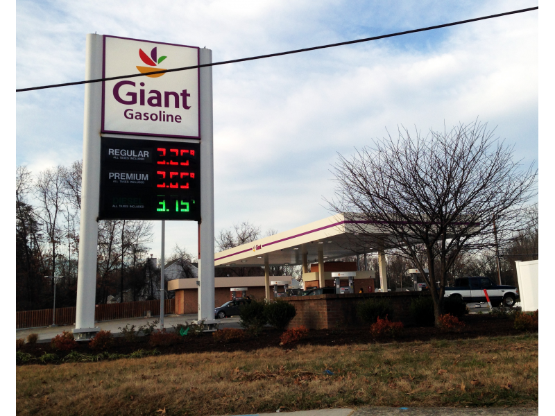 giant gas stations - photo #1