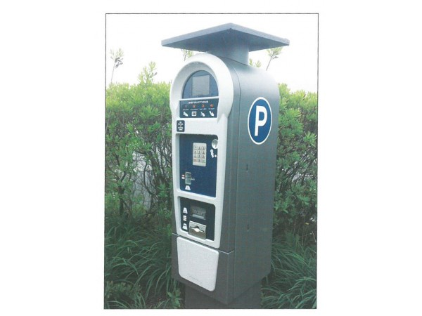 how to break into a parking meter