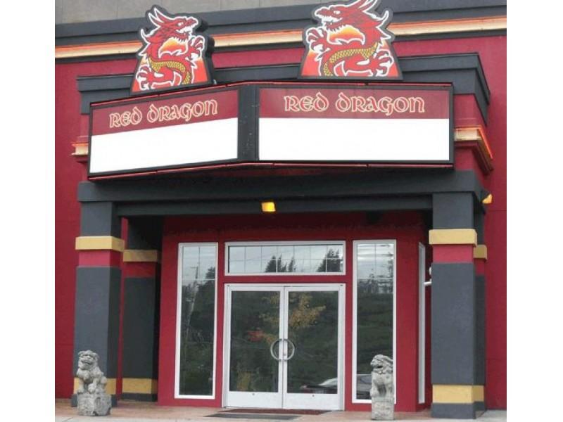Casino edmonds wa worst gambling loss