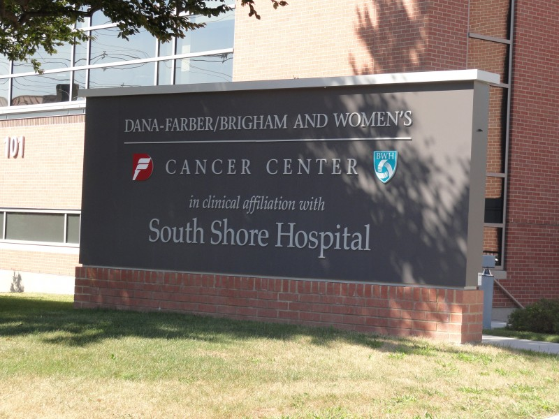 South Shore Hospital Emergency Room